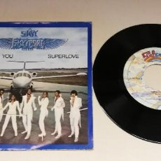 """Discos de vinilo: 0221- SKYY HERES´S TO YOU - VIN SINGLE 7"""" POR VG DIS VG+. Lote 244398230"""