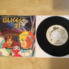 """Discos de vinilo: ULISES 31 - BANDA SONORA ORIGINAL - SINGLE PROMO RADIO 7"""" - 1981 ESPAÑA - ANIME MANGA. Lote 244398405"""
