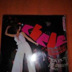 Discos de vinilo: CHELE Y SUS RUMBAS FLAMENCAS. PICA PICA. MUJERES FEAS. DISCOPHON 1968. Lote 244399200