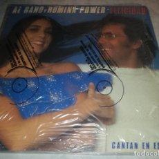 Disques de vinyle: AL BANO Y ROMINA POWER-FELICIDAD-CANTAN EN ESPAÑOL-. Lote 244438760