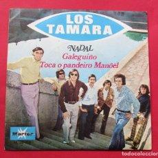 Discos de vinilo: DISCO SINGLE. ´GALEGUIÑO´. LOS TAMARA. 1971.. Lote 244486015