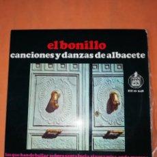 Discos de vinilo: EL BONILLO. CANCIONES Y DANZAS DE ALBACETE. HISPAVOX 1966.. Lote 244493640