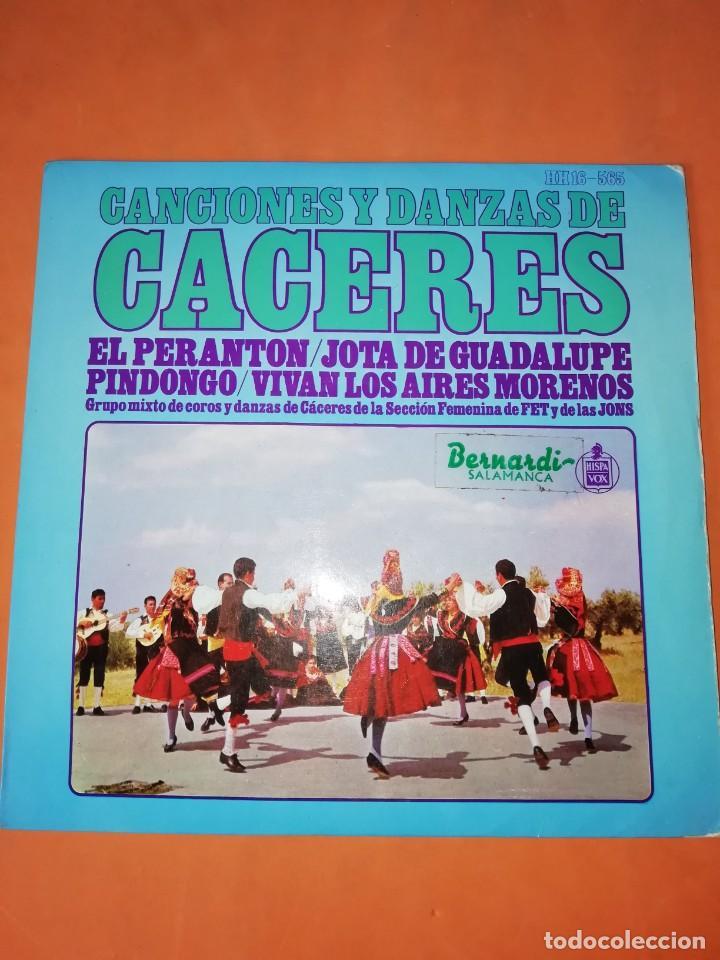 CANCIONES Y DANZAS DE CACERES. HISPAVOX 1967. (Música - Discos de Vinilo - EPs - Flamenco, Canción española y Cuplé)