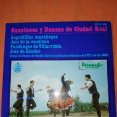 Discos de vinilo: CANCIONES Y DANZAS DE CIUDAD REAL. HISPAVOX 1968.. Lote 244500225