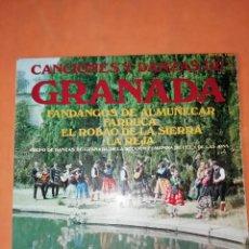 Discos de vinilo: CANCIONES Y DANZAS DE GRANADA. HISPAVOX 1968.. Lote 244501185