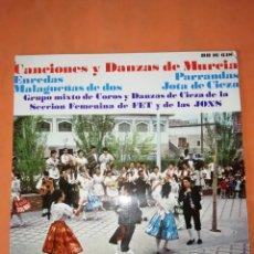 Discos de vinilo: CANCIONES Y DANZAS DE MURCIA. HISPAVOX 1967.. Lote 244504120