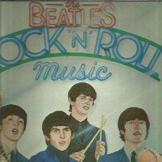Discos de vinilo: BEATLES ROCK ROLL MUSIC + REGALO SORPRESA. Lote 244523645