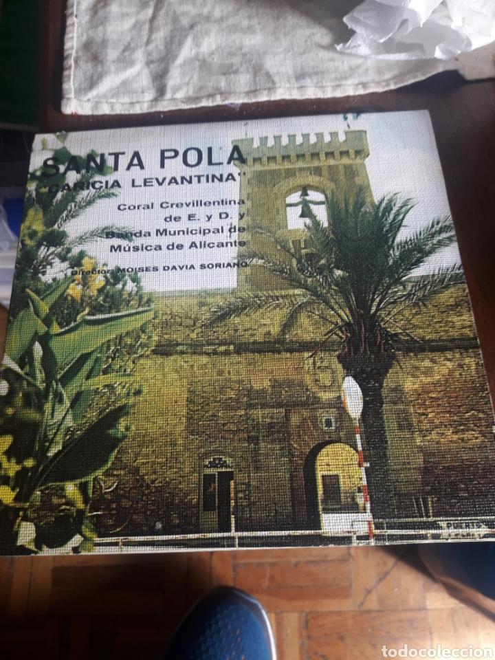 SANTA POLA, CARICIA LEVANTINA, VINILO, CORAL CREVILLENTINA (Música - Discos - Singles Vinilo - Country y Folk)