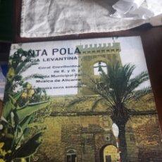 Discos de vinilo: SANTA POLA, CARICIA LEVANTINA, VINILO, CORAL CREVILLENTINA. Lote 244531055