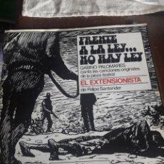 Discos de vinilo: FRENTE A LA LEY NO HAY LEY, VINILO DE GABINO PALOMARES. Lote 244531710