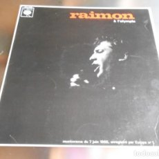 Discos de vinilo: RAIMON À L´OLYMPIA, LP, AL VENT + 12, AÑO 19?? MADE IN FRANCE. Lote 244537335