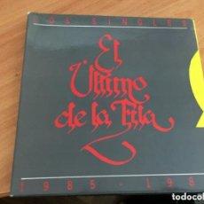 Discos de vinilo: EL ULTIMO DE LA FILA. LOS SINGLES 1985 - 1988 CAJA COMPLETA CON LOS 9 SINGLES. Lote 244583745
