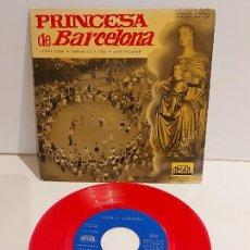 Discos de vinilo: COBLA GIRONA / PRINCESA DE BARCELONA / EP - REGAL-1960 / MBC. ***/***. Lote 244587250