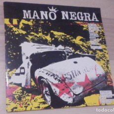 Discos de vinilo: VINILO LONG PLAY -L.P. - MANO NEGRA - KING OF BONGO - VIRGIN 1991 - IMPECABLE. Lote 244629665