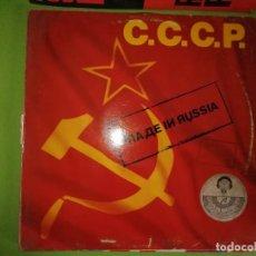 Discos de vinilo: DISCO C.C.C.P. - MADE IN RUSIA. BPM:120. RAYA RECORDS. Lote 244634010