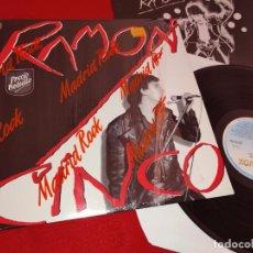 Discos de vinilo: RAMONCIN RAMONCINCO LP 1986 HISPAVOX PRECIO BOLSILLO. Lote 244641065