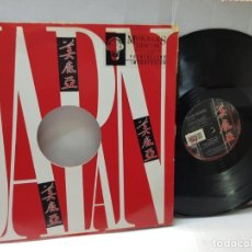 Discos de vinilo: DISCO 33 EPS -JARN-DEEP IN MY HEAT- EN FUNDA ORIGINAL. Lote 244646665