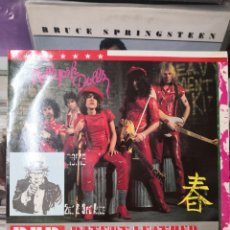 Discos de vinilo: RED PATENT LEATHER THE NEW YORK DOLLS. Lote 244647365