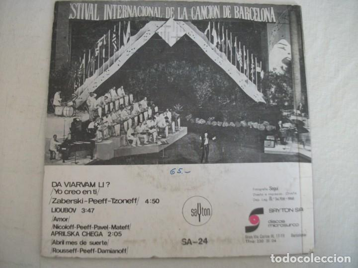 Discos de vinilo: EP DE LILI IVANOVA , YO CREO EN TI / AMOR / ABRIL MES DE SUERTE (AÑO 1968), VER FOTOS - Foto 2 - 244648745