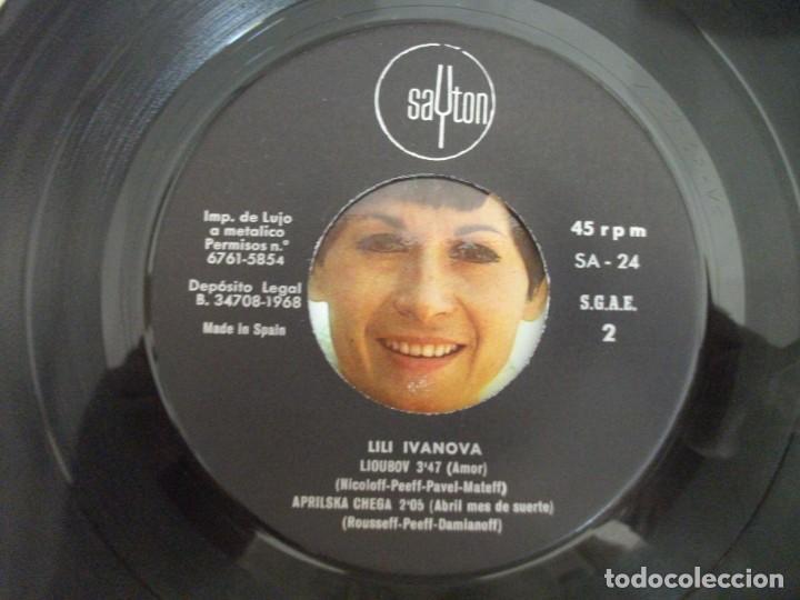Discos de vinilo: EP DE LILI IVANOVA , YO CREO EN TI / AMOR / ABRIL MES DE SUERTE (AÑO 1968), VER FOTOS - Foto 4 - 244648745