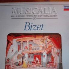 Discos de vinilo: DISCOS DE VINILIO-MÚSICA CLASICA. Lote 244650360