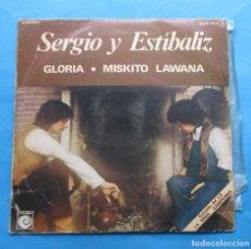 Discos de vinilo: DISCO SINGLE. SERGIO Y ESTÍBALIZ. ´GLORIA´.. Lote 244651485