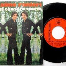 Discos de vinilo: MASSIMO RANIERI - VIA DEL CONSERVATORIO / JESUS - SINGLE CBS 1972 BPY. Lote 244655535