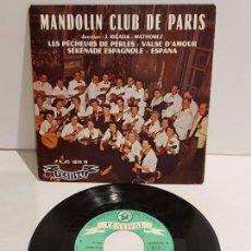 Discos de vinilo: MANDOLIN CLUB DE PARIS / LES PÊCHEURS DE PERLES / EP - FESTIVAL / MBC. ***/***. Lote 244657305