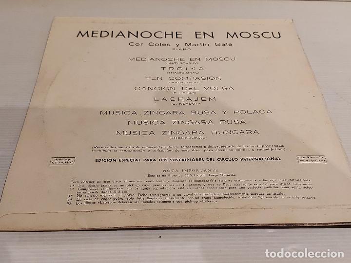 Discos de vinilo: 10 PULGADAS !! MEDIANOCHE EN MOSCU / LP - ORLADOR-1967 / MBC. ***/*** - Foto 2 - 244658360