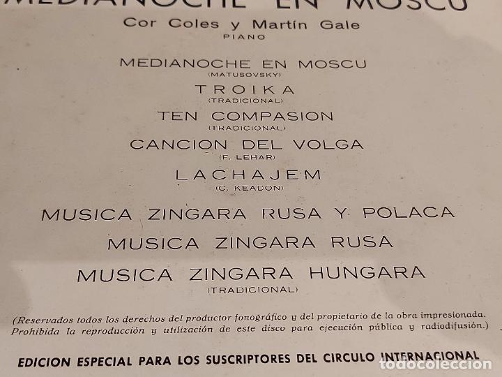 Discos de vinilo: 10 PULGADAS !! MEDIANOCHE EN MOSCU / LP - ORLADOR-1967 / MBC. ***/*** - Foto 3 - 244658360