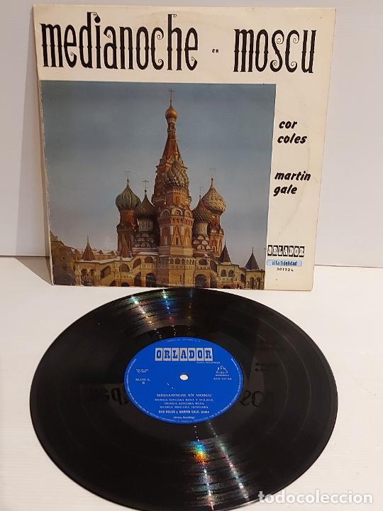 10 PULGADAS !! MEDIANOCHE EN MOSCU / LP - ORLADOR-1967 / MBC. ***/*** (Música - Discos - LP Vinilo - Étnicas y Músicas del Mundo)
