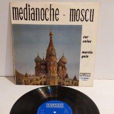 Discos de vinilo: 10 PULGADAS !! MEDIANOCHE EN MOSCU / LP - ORLADOR-1967 / MBC. ***/***. Lote 244658360