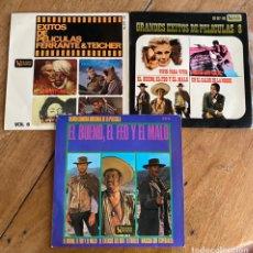 Discos de vinilo: 3 SINGLE EP ÉXITOS PELÍCULAS. Lote 244659500