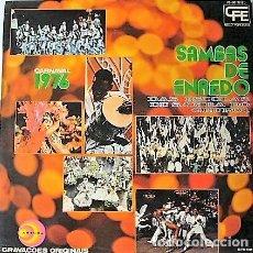 Discos de vinilo: SAMBAS DE ENREDO CARNAVAL 1976. Lote 244666795