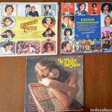 Discos de vinilo: LOTE 3 DISCOS : GRANDES ÉXITOS 1981/ÉXITOS INTERNACIONALES 1979/LO MEJOR DEL AÑO 1977.. Lote 244681510