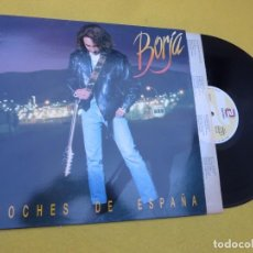 Discos de vinilo: LP BORJA - NOCHES DE ESPAÑA - SPAIN PRESS - ZAFIRO 30312793 (EX++/M-). Lote 244689340