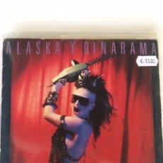 Discos de vinilo: ALASKA Y DINARAMA. SINGLE. LA FUNCIONARIA ASESINA.. Lote 244702820