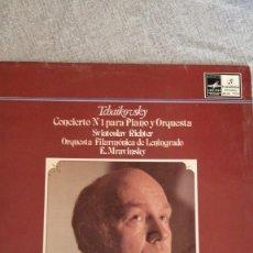Discos de vinilo: LP TCHAIKOVSKY CONCIERTO NO 1 PARA PIANO Y ORQUESTA. Lote 244703070