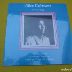Discos de vinilo: LP ALICE COLTRANE - TURIYA SINGS - GERMANY PRESS - BE! SHARP – BEJAZZ - SEALED. Lote 244743705