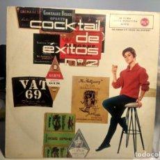 Discos de vinilo: LP COCKTAIL DE EXITOS Nº 2 ( ESQUIVEL, MANY LOPEZ, PEREZ PRADO, XAVIER CUGAT, CHET ATKINS, ETC ). Lote 244746970