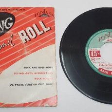 Discos de vinilo: HENRY CORDING AND HIS ORIGINAL ROCK AND ROLL BOYS. ROCK AND ROLL.EP. MADE IN FRANCE. FONTANA.. Lote 244750360