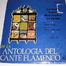 Discos de vinilo: DE LA ANTOLOGÍA DEL ARTE FLAMENCO VOL. VII. Lote 244757375