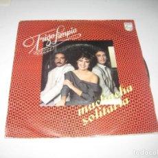 Discos de vinilo: TRIGO LIMPIO - MUCHACHA SOLITARIA. Lote 244761670
