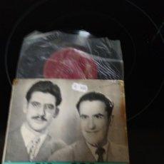 Discos de vinilo: TIP Y TOP / EL COLEGIO DE GASPAR / EP 45 RPM / COLUMBIA. Lote 244763590