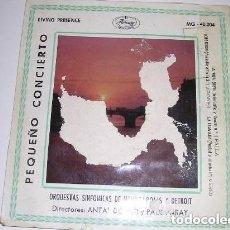 Discos de vinilo: PEQUEÑO COCIERTO LA VIDA BREVE ,LOHENGRIN Y LA TRAVIATA. Lote 244775315