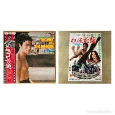 Discos de vinilo: VINILO EDICIÓN JAPONESA LP DE BSO EL FUROR DEL DRAGON DE BRUCE LEE ( POSTER ). Lote 244818440