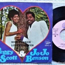 "Discos de vinilo: PEGGY SCOTT & JO JO BENSON - "" SUGARMAKER + 1 "" SINGLE 7"" SPAIN 1969. Lote 244818740"