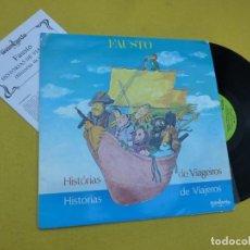 Discos de vinilo: LP FAUSTO - HISTORIAS DE VIAGEIROS - GUIMBARDA – GS-11068 (EX+/EX+). Lote 244820185