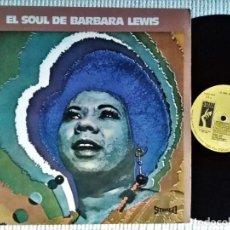 """Discos de vinilo: BARBARA LEWIS - """" EL SOUL DE BARBARA LEWIS """" LP ORIGINAL 1970 SPAIN. Lote 244820845"""