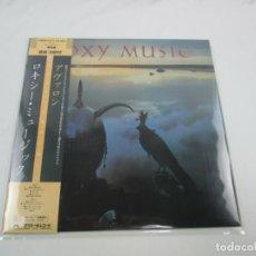 Discos de vinilo: VINILO EDICIÓN JAPONESA DEL LP DE ROXY MUSIC - AVALON ¡ LEER DESCRIPCIÓN ¡. Lote 244821740